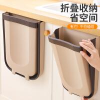 厨房垃圾桶挂式家用折叠壁挂式垃圾篮橱柜门悬挂式厨余收纳桶车载