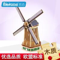 若态科技 MJ208 迷你建筑 3d立体 拼图拼板埃 荷兰风车