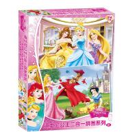 【当当自营】迪士尼拼图 公主二合一拼图益智玩具 88+128片装 11DF2162284