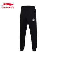 李宁卫裤男士篮球系列长裤保暖男装加厚抓绒收口运动裤AKLM801