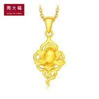 周大福珠宝首饰优雅莲花黄金吊坠R21276