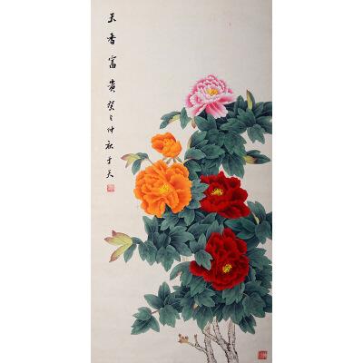 708佚名《天香富贵》