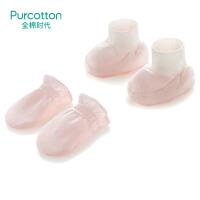 全棉时代 婴儿针织印花手脚套手套10cm×7.5cm脚套11cm×7.5cm,1套
