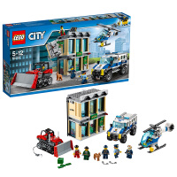 【当当自营】LEGO 乐高 City城市系列 推土机抢银行 积木拼插儿童益智玩具60140