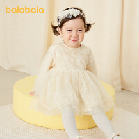 【2件6折价:128.9】巴拉巴拉公主裙儿童宝宝连衣裙女童裙子2021新款精致绣花甜美可爱