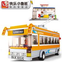 小鲁班 拼装玩具 益智拼插积木城市巴士 上班族仿真电车小巴士 单层小巴士儿童益智玩具生日节日礼物