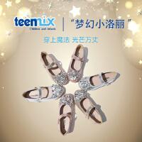 【年��r:99.7元】天美意teenmix童鞋女童水�@皮鞋2020秋季新品小童�底舞蹈鞋公主�和��涡�