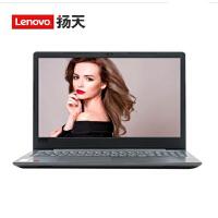 联想笔记本扬天V330-15,联想15英寸笔记本,i5-8250U/8G/1T/2G独显,自带数字键盘全能商务笔记本