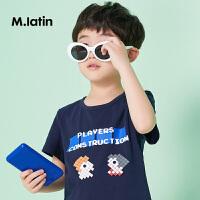 【秒杀价:65元】马拉丁童装男童短袖18夏新款印花字母图案套头衫休闲T恤