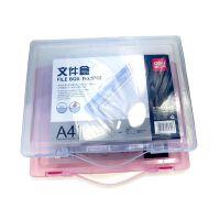 得力5702文件盒 A4文件盒 得力A4档案盒 A4透明文件盒
