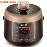 苏泊尔(SUPOR)电压力锅 智能2.5L小容量迷你压力锅三口之家 迷你电饭煲 SY-25YC10