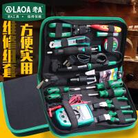 老A 53件电烙铁 家用维修工具电讯组套多功能螺丝刀 套装LA101352