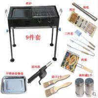 烧烤架户外新款5人以上家用便携烧烤炉大号木炭烤肉炉子工具黑色是铁 白色是不锈钢