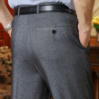休闲西裤中年西裤男宽松薄款大码高腰中老年西装裤爸爸西服裤商务正装