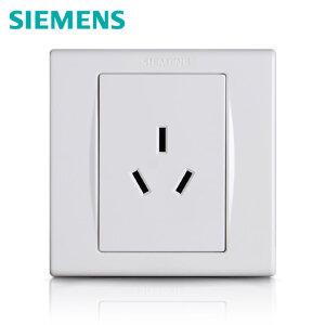 西门子开关插座品宜雅白16A空调电源插座面板