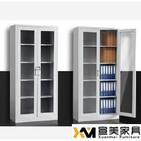 鑫宣美XM-G003通玻档案资料柜
