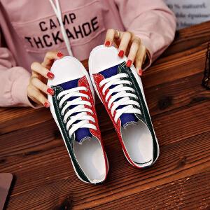 【用券立减100元】白领公社 帆布鞋 女式新款斑马线时尚鞋子女士韩版平底简约休闲小白鞋时尚学生板鞋.