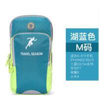 跑步手机臂包运动手臂包苹果6plus臂带7男女臂套臂袋手机包手腕包  支持礼品卡