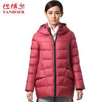 坦博尔反季清仓新款羽绒服女中长款韩版修身大码加厚羽绒服TB8652