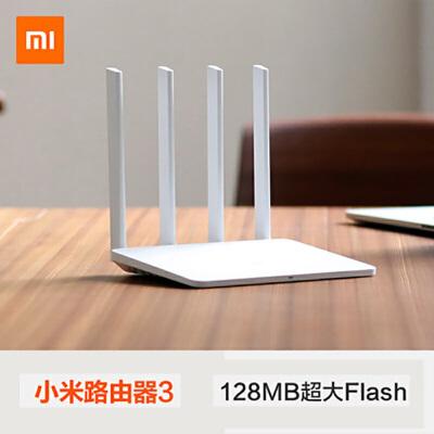 小米路由器3无线wifi智能5G双频稳定穿墙家用高速宽带路由器  四天线 双频并发128MB128MB超大Flash 802.11ac 快3倍 更安全稳定