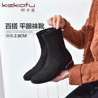 19珂卡芙冬季新款【显瘦】时尚流行粗跟棉靴时装靴百搭舒适女靴