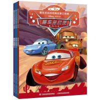 赛车总动员经典故事三部曲(3册套装)