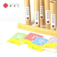 唐马仕文化创意文具用品浙博系列纪念品西湖十景竹尺记事本铅笔