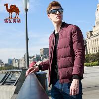 骆驼男装 2017年冬季新款棒球领纯色无弹男青年外穿长袖羽绒服