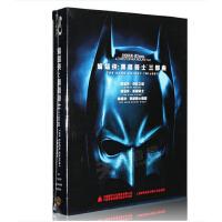 正版蓝光高清1080p 蝙蝠侠:黑暗骑士三部曲合集3BD50光盘碟片