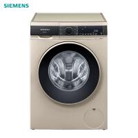 西门子(SIEMENS) XQG90-WB24UL030W 9公斤 高温煮洗 智能除渍 变频 滚筒洗衣机(浅金色