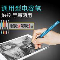 【支持礼品卡】苹果ipad电容笔手写笔 小米三星手机触摸屏笔平板电脑通用触控笔