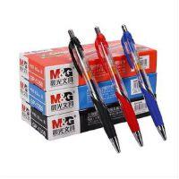 晨光GP-1350按动弹簧中性笔 签字笔 0.5mm 红色 蓝色 黑色
