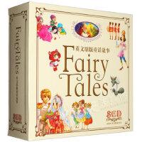 幼儿童宝宝原版英文童话故事cd光盘车载cd碟片附中英语故事书教材