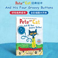 #小豆豆英文童书 Pete the Cat and his Four Groovy Buttons 皮特猫和他的四个奇妙