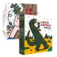 宫西达也恐龙系列全25册你看起来好像很好吃我是霸王龙小卡车小猪系列数学绘本儿童绘本2-3-4-5-6-8岁宝宝幼儿园睡前