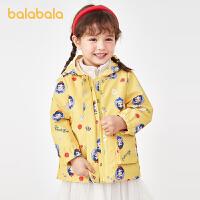 巴拉巴拉女童外套宝宝秋装2021新款童装儿童冲锋衣两件套洋气韩版
