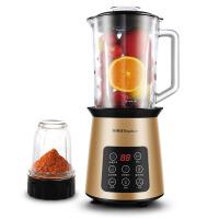 【支持礼品卡支付】荣事达(Royalstar)料理机榨汁机家用婴儿辅食果汁机RZ-8001A(可榨汁研磨搅拌)