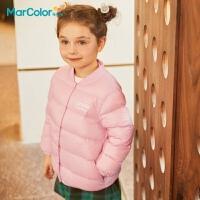 巴拉巴拉旗下马卡乐童装冬季新款字母印花防风保暖圆领男女童羽绒服