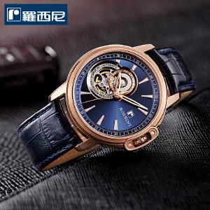 【尊贵勋章】罗西尼男士手表镂空自动机械表商务腕表8633生日礼物