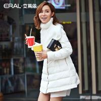 ERAL/艾莱依冬装韩版加厚圆领女士羽绒服修身中长款潮16065-EDAC