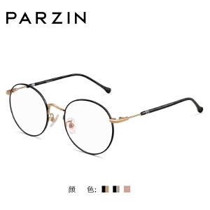 帕森新款光学平光镜架男女复古大框幼圆框金属板材近视眼镜15728