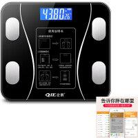 企鹅 智能体脂秤充电电子称体重秤USB充电 脂肪称秤 成人减肥称重测脂肪 可莲接手机