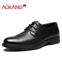 奥康(AOKANG)男鞋新款商务皮鞋头层牛皮男单鞋系带低帮鞋