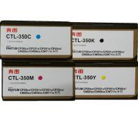原�b奔�D CTL-350K 碳粉盒 硒鼓 �m用于奔�DCP2500 CM7000FDN粉盒涉密打印耗材 CTL-350HK
