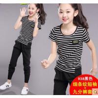 韩版时尚新款童装女童儿童运动套装10时髦9-11大童12周岁13女孩15休闲百搭