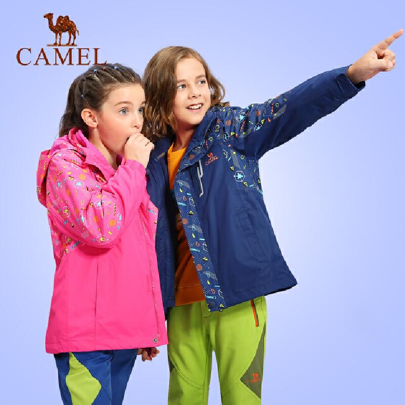 camel骆驼户外童款冲锋衣 防风保暖摇粒绒三合一冲锋衣