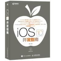 【二手旧书9成新】iOS 10开发指南-(附光盘)-管蕾-9787115440976 人民邮电出版社