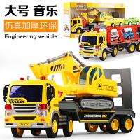 儿童汽车玩具 男孩 大号挖掘车 电动音乐 宝宝工程车挖土车玩具车