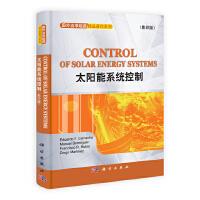 太阳能系统控制(影印版)