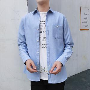 宽松港风衬衫长袖牛津纺男休闲正装纯色韩版修身商务衬衣青年